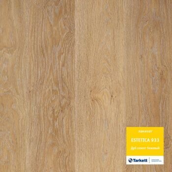 Ламинат Tarkett ESTETICA OAK SELECT BEIGE